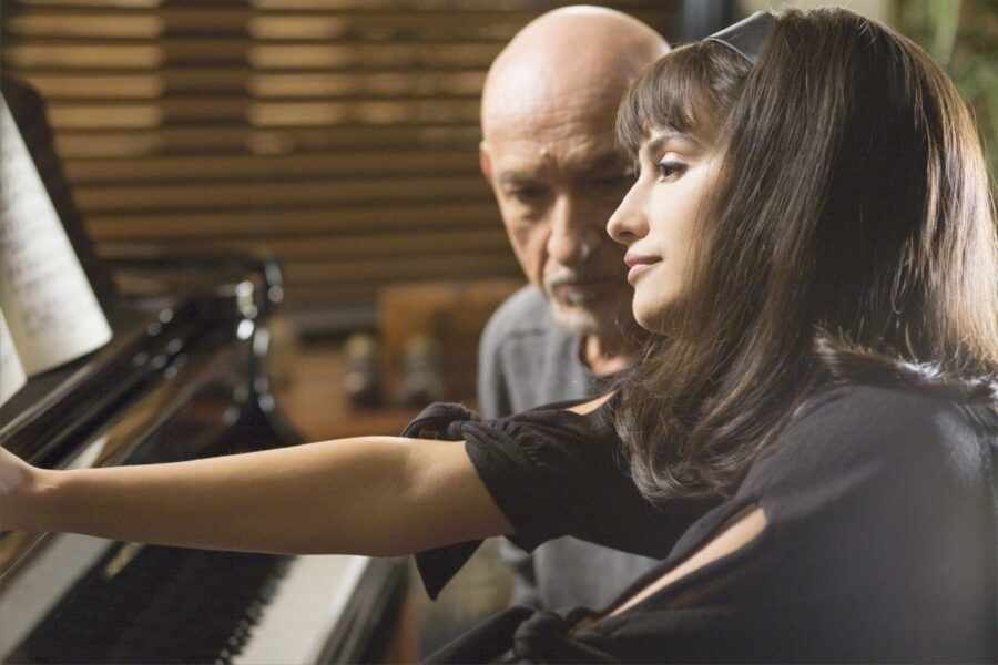 Элегия (2008).