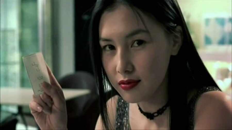 Красавица / La belle / Miin (2000)
