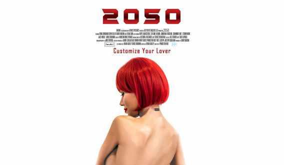 «2050» фильм