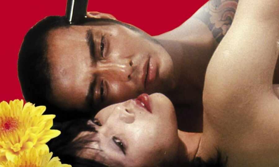 «Правосудие якудзы: эротический кодекс чести» (1973)