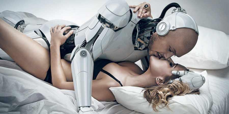 Секс с роботом