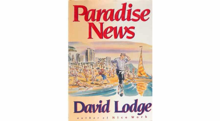 Дэвид Лодж – «Райские новости»