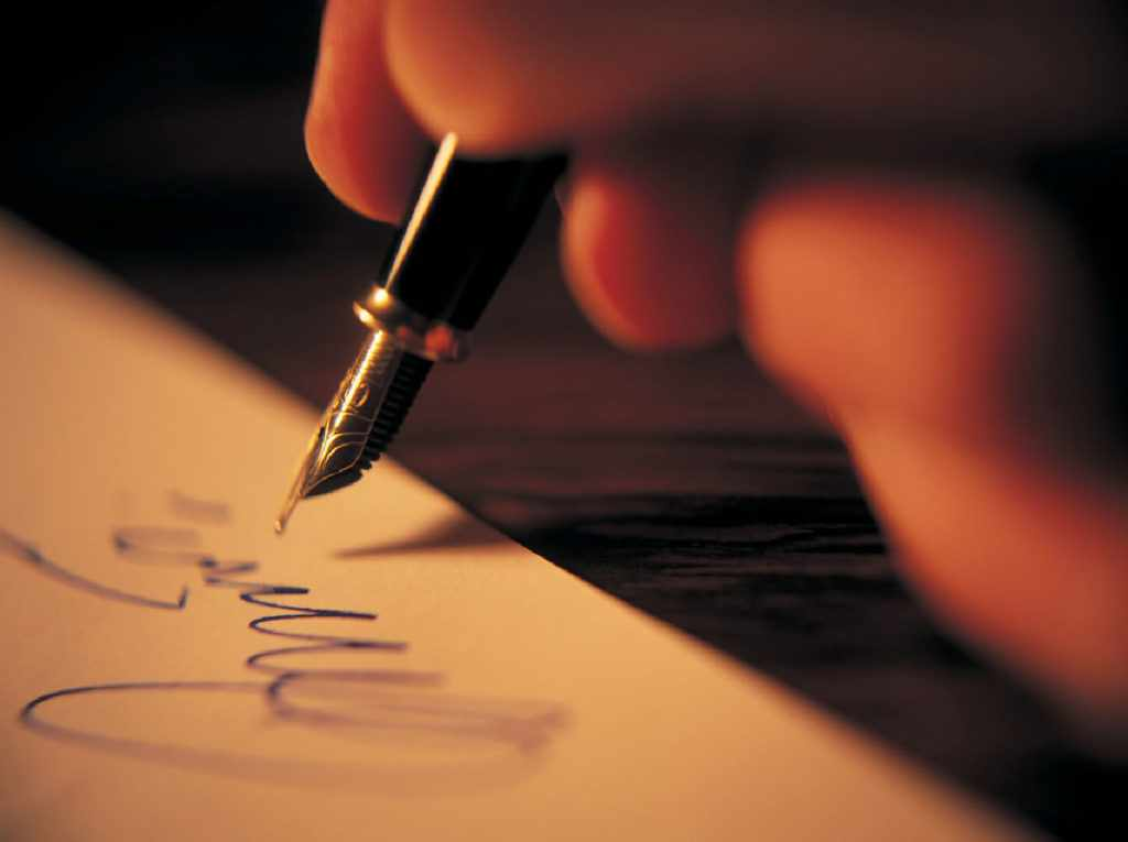 Просить прощение в письме
