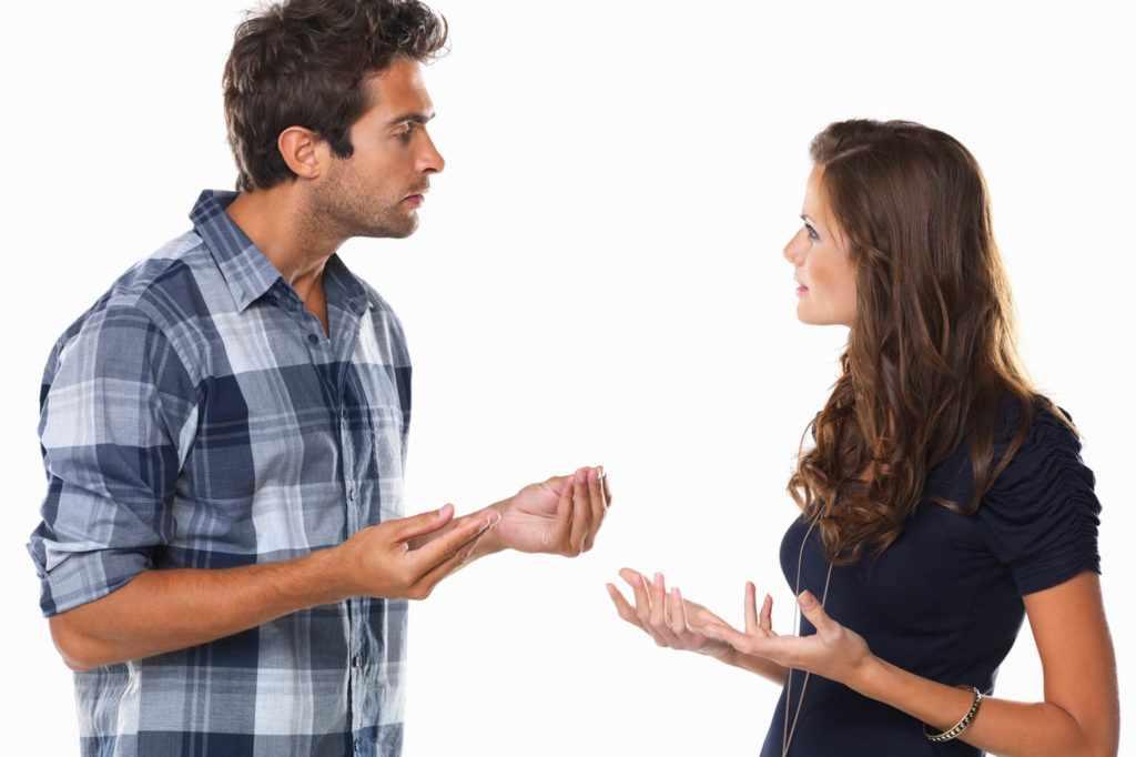 Выяснять отношения