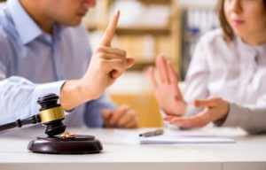 Развод в административном порядке