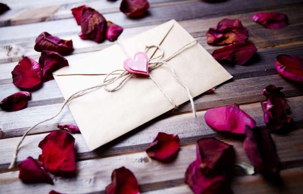 Романтическое письмо