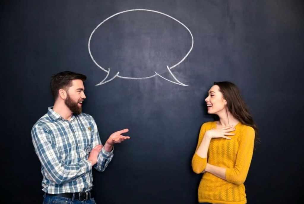 Эмоциональный окрас разговора