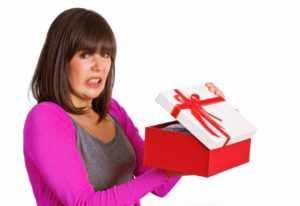 Нежеланный подарок
