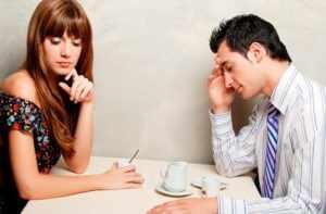 Отсутствие диалога с мужем