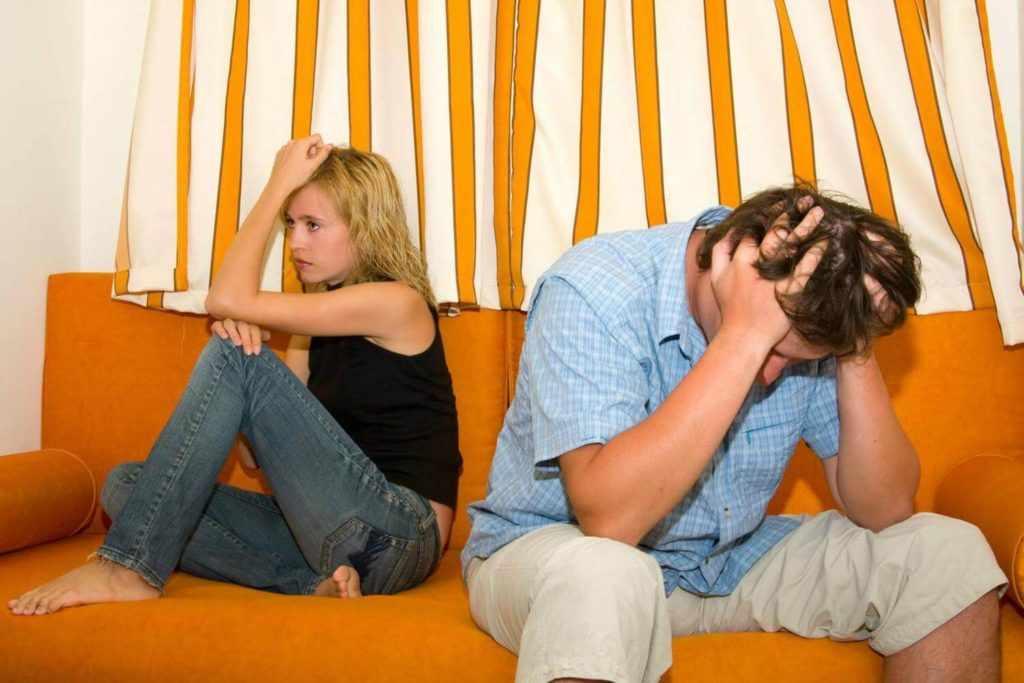 Разногласия в семье