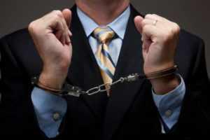Уголовная ответственность