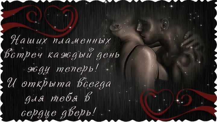 Трогательные стихи о любви