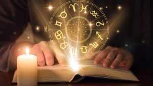 Обращение к астрологии