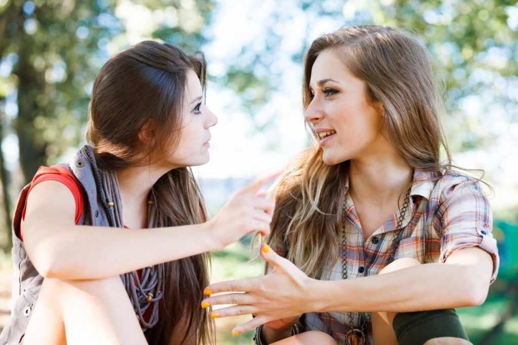 Общение подруг