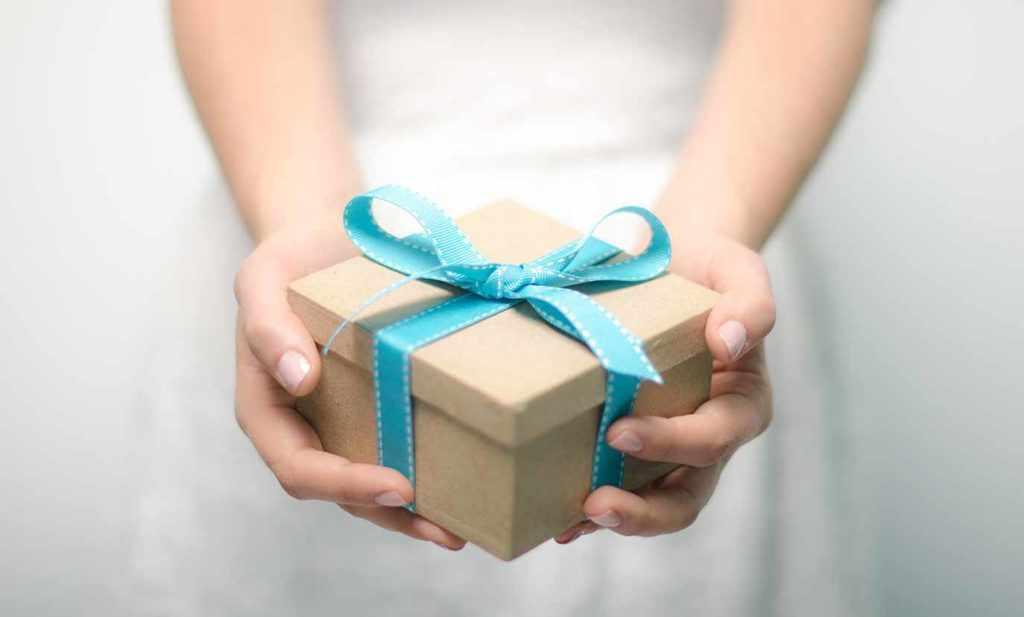 подарок для примерения