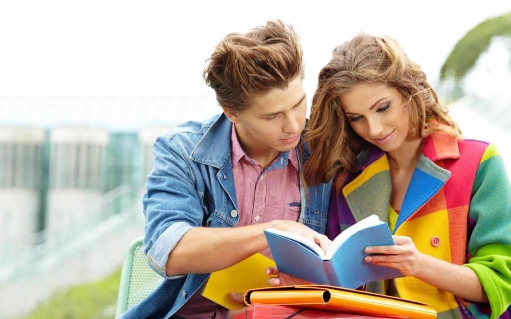 Читать книгу с парнем