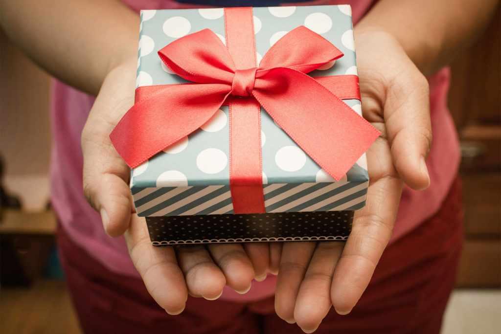 Как вручить подарок