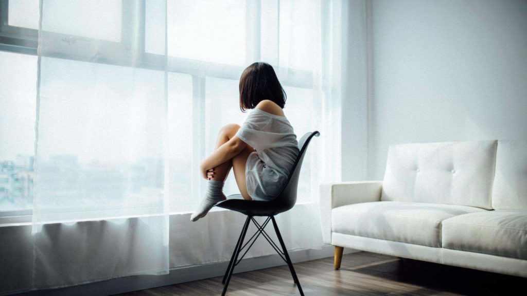 Виды одиночества