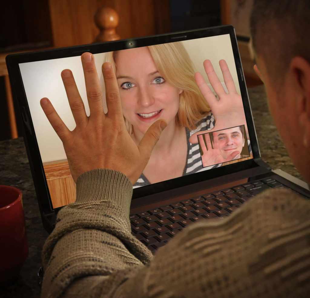 Правила онлайн-этикета