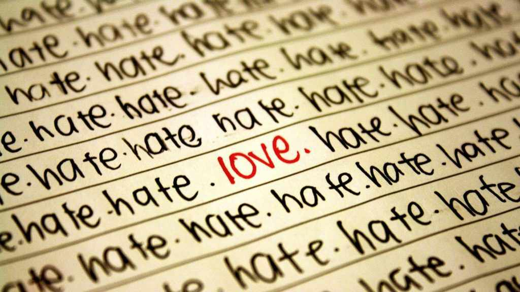 От любви до ненависти
