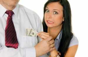 Финансовые запросы
