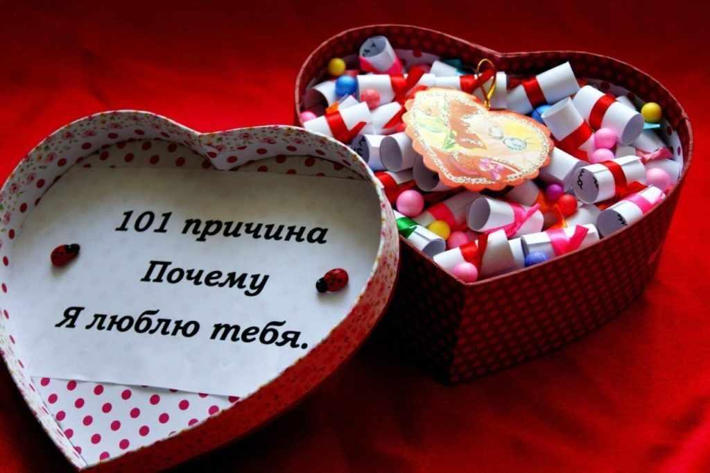 Оригинальный подарок для любимого