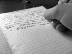 Написать письмо бывшей половинке