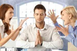 Негативные факторы в общении