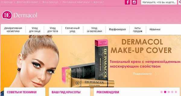 firma-dermacolcosmetics