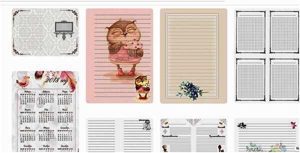 shablon-dlja-lichnogo-dnevnika