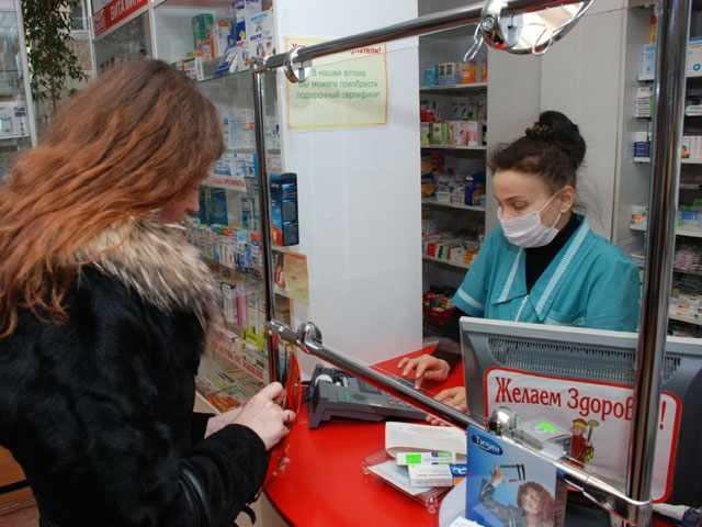 Покупка контрацептивов