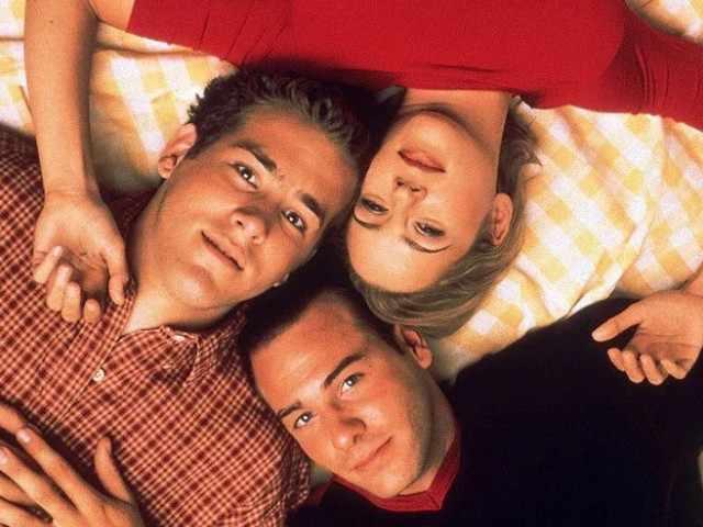 Три человека